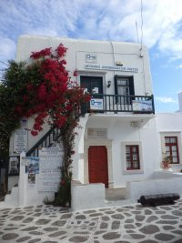 Mykonos Accommodaiton Center